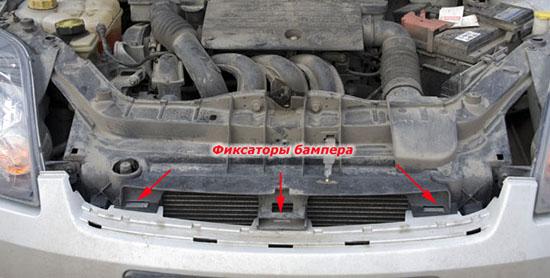 Как снять фару Ford Fiesta своими руками