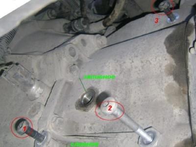 Как заменить сальник привода КПП Форд Фьюжн