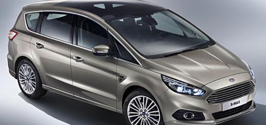 Новый Ford S-Max рассекречен досрочно (фото) и некоторые подробности