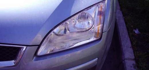 Как снять переднюю фару Форд Фокус? Как заменить лампочку в фаре на Фокусе?