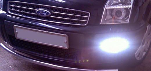 ДХО на Форд Фьюжен. Фотоотчет по установке дневных ходовых огней на Ford Fusion 1.6