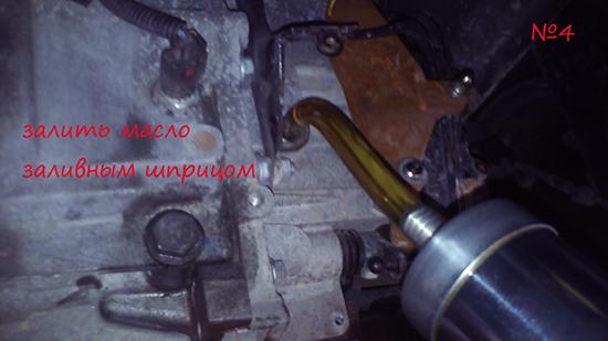 Как заменить масло в МКПП Форд Фиеста VI в домашних условиях