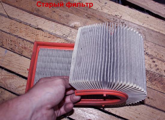 На фото старый воздушный фильтр