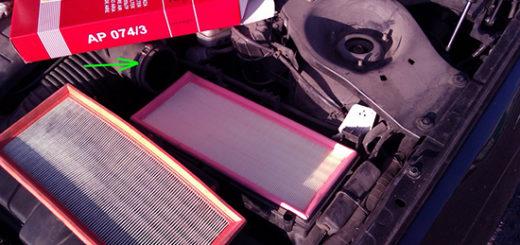 Как заменить воздушный фильтр на Ford Mondeo 3 своими руками?