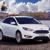 """Новый Ford Focus будет """"заточен"""" под российский рынок"""