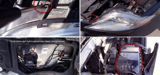 Замена лампочки в фаре Ford Mondeo IVсвоими руками