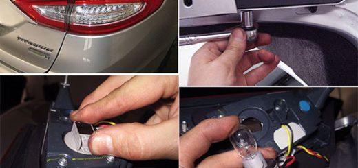 Замена лампочки в задних фонарях Форд Мондео 2014 г. в. своими руками