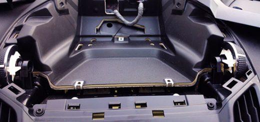 Пошаговая инструкция о том как снять магнитолу на Форд Куга 2